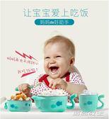 寶寶注水保溫碗嬰幼兒童餐具套裝不銹鋼防摔吃飯嬰兒輔食碗勺吸盤YYP  時尚教主