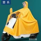 連身雨衣 電動車雨衣單人長款全身加大加厚男女士摩托車雙人防暴雨專用雨披 快速出貨