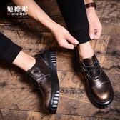 工裝鞋男大頭鞋男鞋潮鞋新款男士休閒皮鞋英倫馬丁鞋子男【onecity】