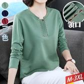 圓領摺疊刺繡純色T恤(3色) M~3XL【534358W】【現+預】-流行前線-