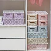 內衣收納盒鏤空桌面內衣收納盒抽屜塑料整理箱家用有蓋文胸內褲收納箱  朵拉朵衣櫥