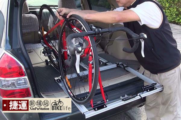 頂級全套鋁合金車內攜車架3台