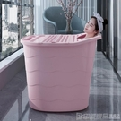 泡澡桶 高水位省水泡澡桶大人洗澡桶成人洗澡盆塑料浴缸沐浴盆全身加厚 印象家品