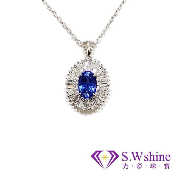 【光彩珠寶】藍寶石項鍊