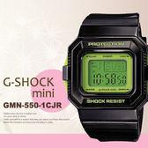 g-shock mini 秒殺款 GMN-550-1CJR 日限g-shock 現+排單/熱賣中!