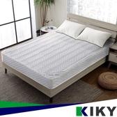 【2軟床墊】勿忘我 房東首選 單人3尺 單人床墊 彈簧床墊 獨立筒床墊 KIKY