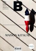 Magazine B : MAISON KITSUNE 第69期