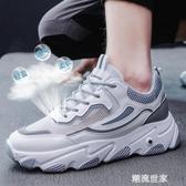 青少年鏤空透氣男鞋2020夏季男學生單網網面鞋子男士老爹運動鞋潮『潮流世家』