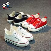 現貨出清 童鞋兒童帆布鞋女童球鞋男童小白鞋寶寶板鞋10-25