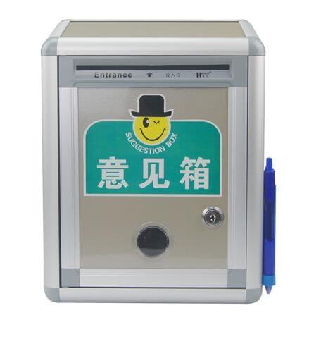金屬鋁制意見箱小號掛牆防水建議箱投訴箱信件箱信報箱帶鎖大號包