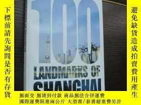 二手書博民逛書店100罕見Landmarks of Shanghai (英文圖文版)Y146810 Edited by Shi