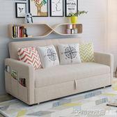 可折疊沙發床懶人多功能1.2客廳雙人三人小戶型兩用簡約現代貴妃QM  印象家品旗艦店