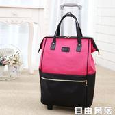 拉桿包2019時尚新款旅行包大容量行李袋牛津布撞色旅行袋手提包潮 自由角落