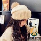 水貂毛兔毛混紡針織皮草帽狐貍毛球保暖護耳針織帽女冷帽【創世紀生活館】