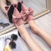 新款韓版蝴蝶結尖頭拖鞋女夏時尚平跟包頭涼拖外穿半拖學生 俏腳丫