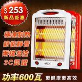家用電暖氣取暖器電暖爐辦公室節能迷妳烤火爐小太陽臺式電烤爐