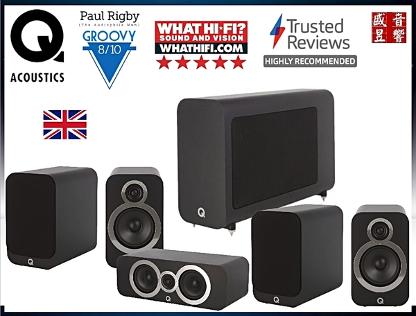 『盛昱音響』Q Acoustics 3020i+3090ci+3020i+Q3060S - 有現貨可視聽