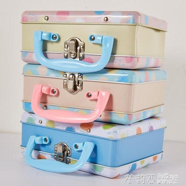 創意小清新帶鎖收納鐵盒 桌面收納整理儲物盒密碼盒