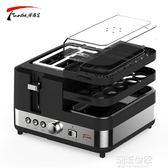 Finetek/輝勝達 HX-5091多士爐全自動家用多功能早餐吐司烤面包機igo『潮流世家』
