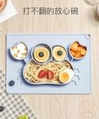 兒童餐盤 兒童餐具兒童吸盤式分格卡通輔食碗兒童餐具套裝防摔硅膠餐墊【快速出貨】