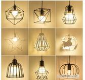 個性吊燈 復古工業風創意個性吧臺臥室過道餐廳燈小吊燈具 MKS 歐萊爾藝術館