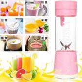 榨汁杯迷你型電動便攜式杯子榨汁機果汁杯家用水果榨果汁機宿舍   小時光生活館