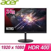 【南紡購物中心】ACER 宏碁 XV242Y P 24型 165hz HDR電競螢幕