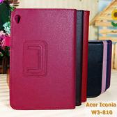 【斜立】宏碁 Acer Iconia W3-810 平板 荔枝紋皮套/筆記本式保護套/書本式翻頁/立架展示/帶筆插~出清