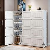 簡易鞋柜大容量多層防塵收納家用室內門口鞋架子【愛物及屋】
