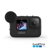 【南紡購物中心】GoPro 媒體模組 ADFMD-001 公司貨 / HERO9 專用