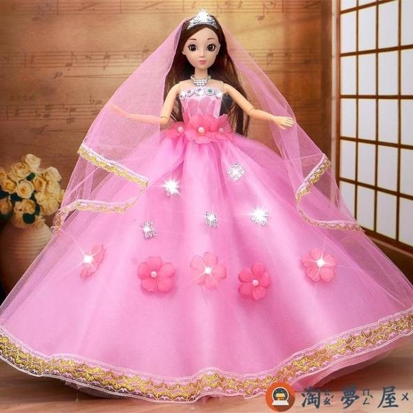 芭比洋娃娃玩具套裝兒童女孩婚紗公主仿真可愛【淘夢屋】
