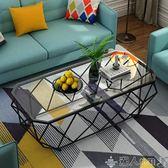 茶幾北歐小戶型鐵藝迷你創意大理石茶幾客廳鋼化玻璃簡易茶桌現代簡約LX 潮人女鞋