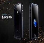 『Richbox iPhone 7 Plus / 8 Plus極致防水手機殼』5.5吋防水防摔手機殼史上最輕薄防水殼防水神器
