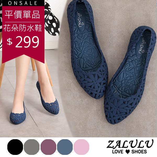 ZALULU愛鞋館 7U311 氣質簍空花朵平底防水雨鞋-黑/灰/藍/紫/芋-36-40