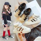 兒童滑板鞋 秋冬保暖內刷毛正韓兒童貝殼頭運動鞋