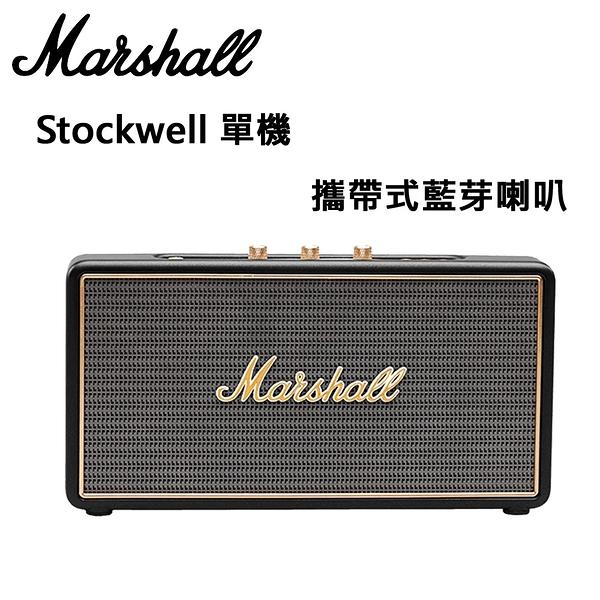 Marshall Stockwell 攜帶式藍牙喇叭(無原廠皮套)