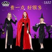 萬圣節服裝化妝舞會cosplay成人女巫師服巫婆女皇服裝鬼新娘王后