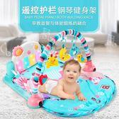嬰兒腳踏鋼琴健身架 0-1歲新生玩具益智音樂早教  BS21592『毛菇小象』TW