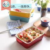 芝士焗飯盤烤盤長方形陶瓷西餐盤子烤箱餐具