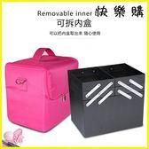 化妝包 收納化妝包手提大容量多功能美妝箱工具箱