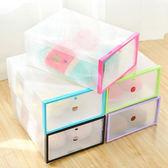 ✭慢思行✭【Q315】糖果色框可折疊抽屜盒 鞋盒 收納 置物 分類 玩具 雜誌 零食 雜物 透明