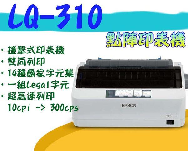 Epson Lq 310 Ii Lq310 24 80 3c Yahoo