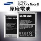 【不正包退】三星 Galaxy Note 2 原廠電池 3100mAh N7100 EB595675LU NOTE2 SAMSUNG