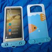 手機防水袋華為榮耀NOTE8潛水套通用游泳溫泉觸屏小米max2防雨套 范思蓮恩