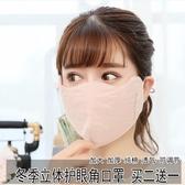 韓國冬季純棉印花可愛口罩女加大加厚立體防塵透氣騎車可調節黑色 新年禮物
