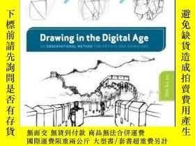 二手書博民逛書店Drawing罕見in the Digital Age: An Observational Method for