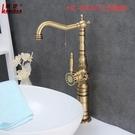 全銅歐式衛生間臺上盆單孔洗菜盆洗臉盆面盆水龍頭HC-8003