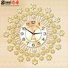 喬希創意掛鐘現代客廳錶時尚鐘錶簡約石英鐘靜音藝術掛錶裝飾時鐘  SSJJG【慶新年全館免運】