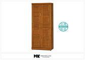 【MK億騰傢俱】AS291-01樟木色2.5尺高鞋櫃