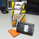 K-Touch K900 手機配件包—專用電池+專用座充